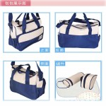 5PC set Multifunctional large capacity mother bag Mummy bags shoulder diagonal fashion for pregnant women Mummy package baby bag