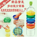 Colorful Multi-function DIY Baby Food Fruit Mills Feeding Aided Learn Dishes Bowl 8pcs=1set