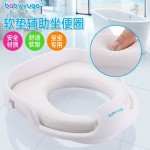 Factory Thick super soft One piece Free Installation Environmental PP Can be split Baby toilet mat Baby toilet